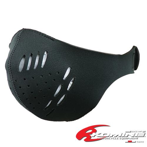 [KOMINE] AK-098 Neoprene N95 Filter Mask Short 마스크 먼지필터 매연방지